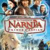 Prince Caspian DVD