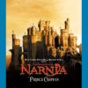 Narnia Product Catalog