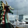The Dragons Prow